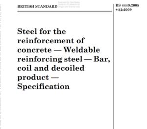 BS 4449:2005 +A2:2009 pdf free download